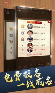 QQ中国象棋游戏截图4