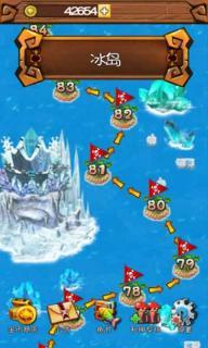 海盗钓鱼王游戏截图3