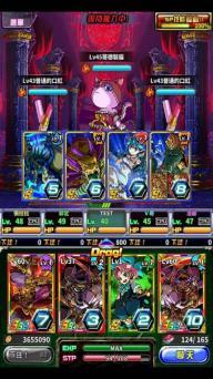 龙族扑克游戏截图2