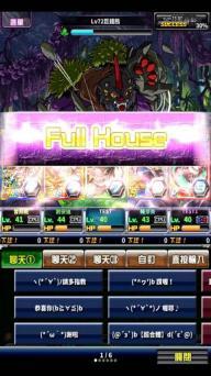 龙族扑克游戏截图3