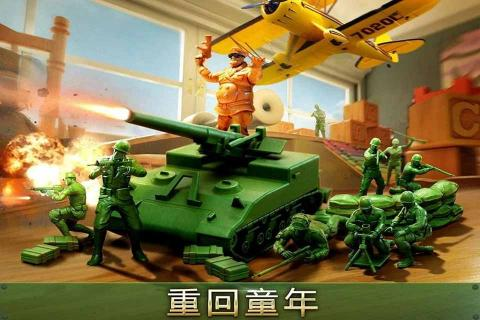 兵人突击游戏截图2