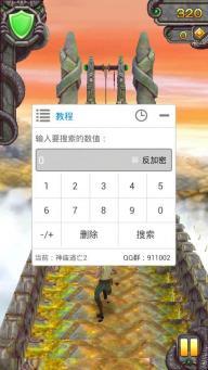葫芦侠软件截图2