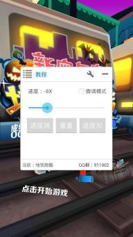 葫芦侠软件截图3