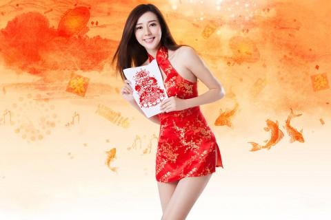 周韦彤祝你新春快乐