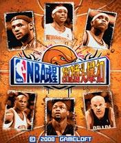 NBA街头爆扣