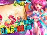 仙镜Online