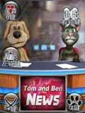 会说话的TOM猫3新闻特别版