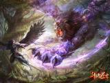 斗破苍穹萧炎与紫晶翼狮王
