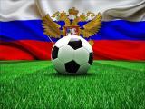 俄罗斯足球国家队