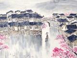 江南山水画