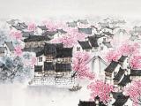 中国风水乡