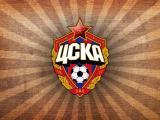 莫斯科中央陆军足球俱乐部