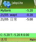 理财软件 JabpLiteV1.69