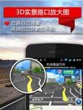 图吧导航GPS离线版