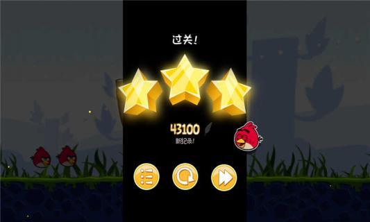 愤怒的小鸟iPhone版截图