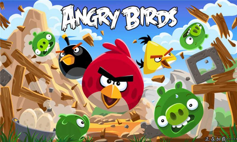 愤怒的小鸟iPhone版图片