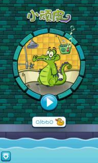 鳄鱼小顽皮爱洗澡iPad版截图