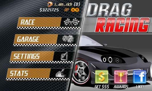 短程高速赛车iPhone版截图