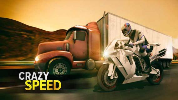 高速骑士iPhone版截图