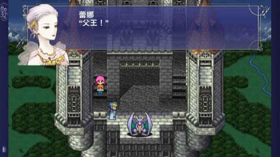 最终幻想5iPhone版截图