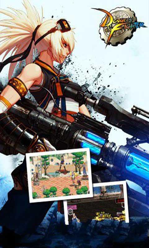 地下城与勇士女枪版iPhone版图片