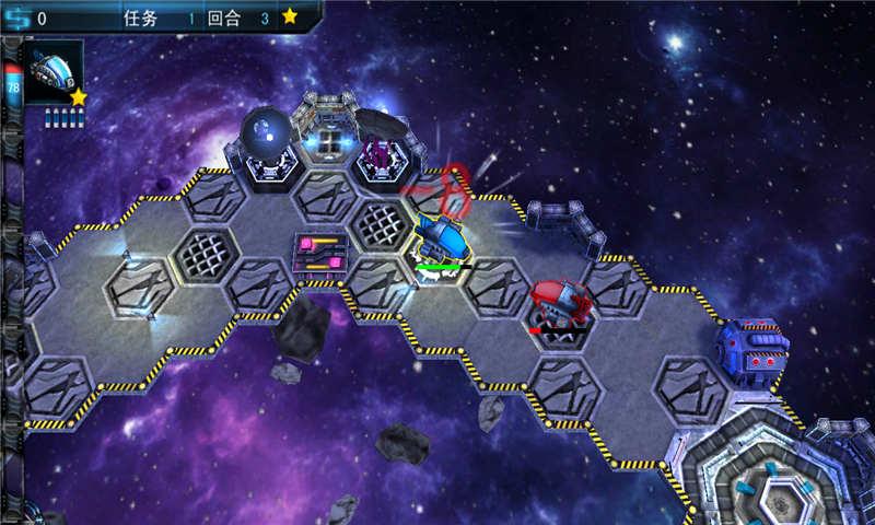 宇宙战争游戏截图4