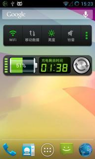 金山电池医生iPhone版截图