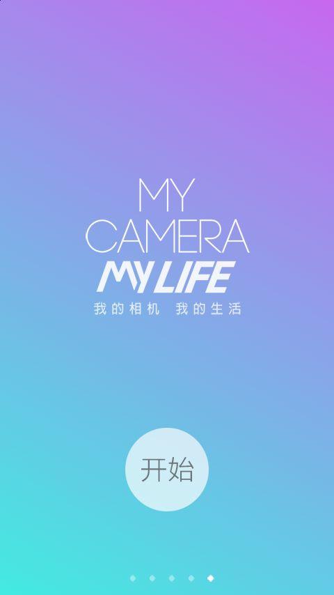 相机360iPhone版图片