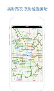 百度地图iPhone版截图