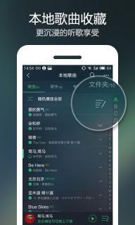 QQ音乐iPad版截图
