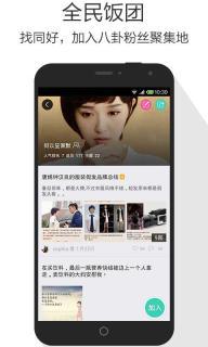 腾讯视频iPad版截图