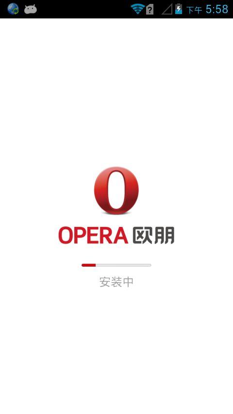 欧朋浏览器iPhone版图片