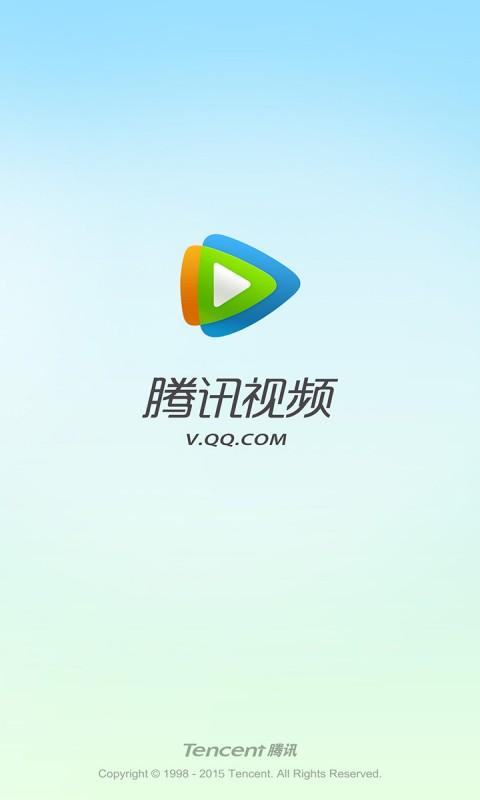腾讯视频iPad版图片