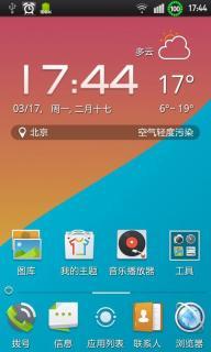 91熊猫桌面iPhone版截图