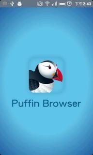 海鹦浏览器iPhone版截图