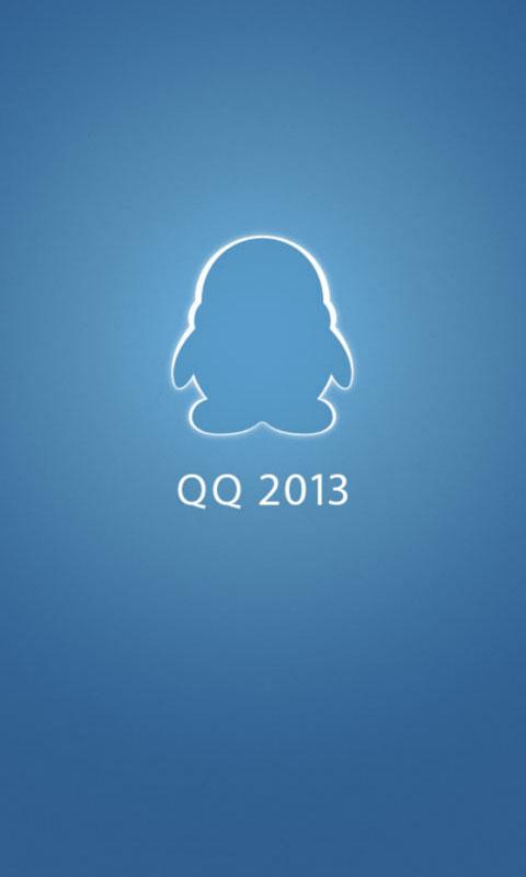 手机QQ2013iPhone版图片