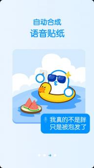 sameiPhone版截图