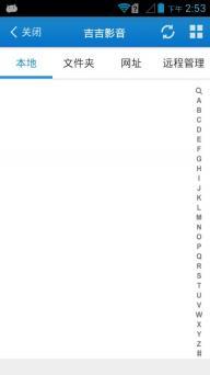 吉吉影音iPhone版截图